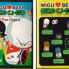 SAN MIGUEL EURO CI-CUP